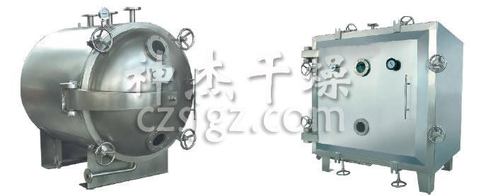 FZG/YZG方形、圆形静态真空干燥机